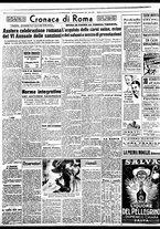 giornale/BVE0664750/1941/n.275/004