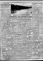giornale/BVE0664750/1941/n.275/005