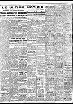 giornale/BVE0664750/1941/n.275/006