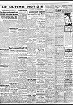 giornale/BVE0664750/1941/n.276/003