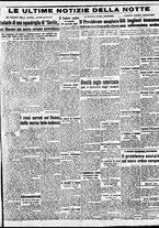 giornale/BVE0664750/1941/n.279/005