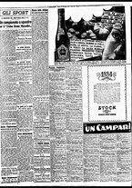 giornale/BVE0664750/1941/n.279/006