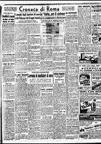 giornale/BVE0664750/1941/n.280/003