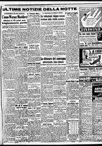giornale/BVE0664750/1941/n.280/005