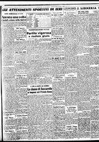 giornale/BVE0664750/1941/n.280bis/005