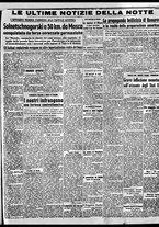 giornale/BVE0664750/1941/n.281/005