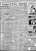 giornale/BVE0664750/1941/n.282/003