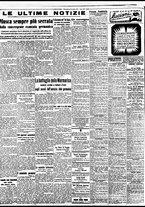 giornale/BVE0664750/1941/n.282/004