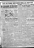 giornale/BVE0664750/1941/n.283/005