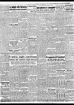 giornale/BVE0664750/1941/n.284/002