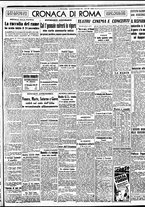 giornale/BVE0664750/1941/n.284/003
