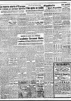 giornale/BVE0664750/1941/n.285/002