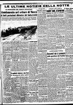 giornale/BVE0664750/1941/n.285/005
