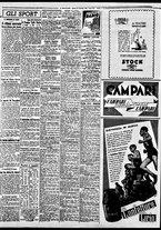giornale/BVE0664750/1941/n.285/006