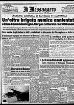 giornale/BVE0664750/1941/n.286/001