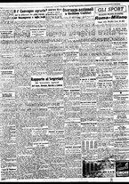 giornale/BVE0664750/1941/n.286/002