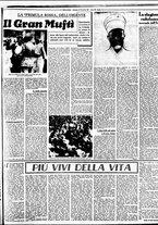 giornale/BVE0664750/1941/n.286/003