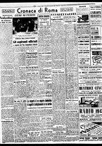 giornale/BVE0664750/1941/n.286/004