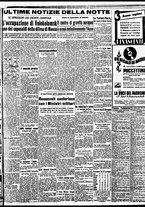 giornale/BVE0664750/1941/n.286/005