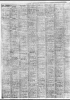 giornale/BVE0664750/1941/n.286/006