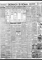 giornale/BVE0664750/1941/n.287/004