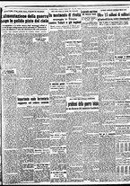 giornale/BVE0664750/1941/n.287/005