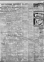 giornale/BVE0664750/1941/n.287/006