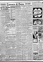 giornale/BVE0664750/1941/n.288/002