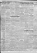 giornale/BVE0664750/1941/n.288/003