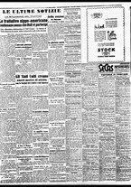 giornale/BVE0664750/1941/n.288/004