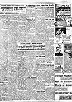 giornale/BVE0664750/1941/n.289/002