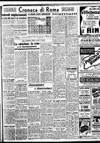 giornale/BVE0664750/1941/n.289/003