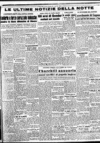 giornale/BVE0664750/1941/n.289/005