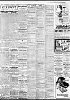 giornale/BVE0664750/1941/n.289/006