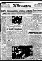 giornale/BVE0664750/1941/n.290/001