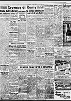 giornale/BVE0664750/1941/n.290/002