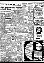 giornale/BVE0664750/1941/n.290/004