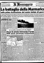 giornale/BVE0664750/1941/n.291/001