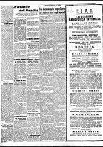 giornale/BVE0664750/1941/n.291/002