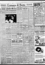 giornale/BVE0664750/1941/n.291/004