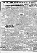 giornale/BVE0664750/1941/n.291/005
