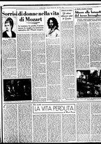 giornale/BVE0664750/1941/n.292/003