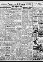 giornale/BVE0664750/1941/n.292/004