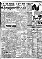 giornale/BVE0664750/1941/n.292/005