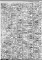 giornale/BVE0664750/1941/n.292/006