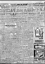 giornale/BVE0664750/1941/n.292bis/002