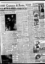 giornale/BVE0664750/1941/n.292bis/003