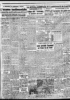 giornale/BVE0664750/1941/n.292bis/005