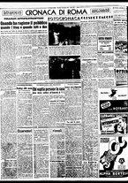 giornale/BVE0664750/1941/n.293/004
