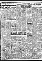 giornale/BVE0664750/1941/n.293/005